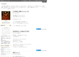18990.diarynote.jp