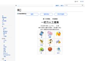 18dao.com