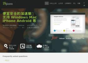 18jiasu.org