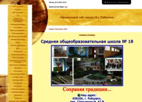 18school.ucoz.ru