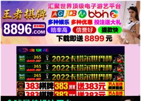 18tree.com