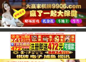 190bb.com