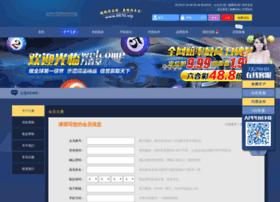 192ni.com