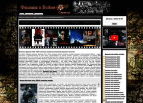 1941-45.ucoz.net