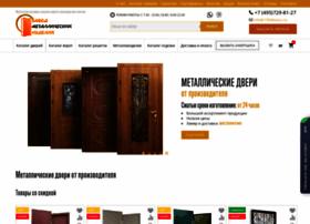 1994doors.ru