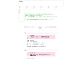 19box.net