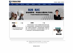 19buy.com