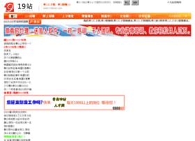 19zhan.com
