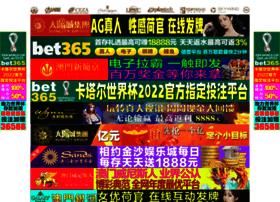 1a-shops.net