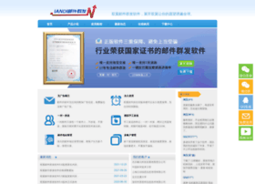 1and1-mail.com
