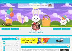 1asemoonba2tamah.niniweblog.com