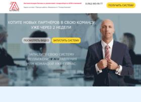 1automatic.com