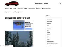 1avtorul.ru