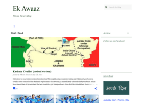 1awaaz.blogspot.in