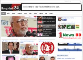 1bangladesh24.com