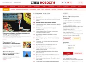 1big.ru