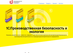 1c-prombez.ru