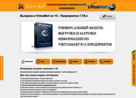 1c-virtuemart.ru