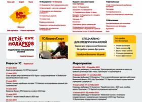 1c.ru