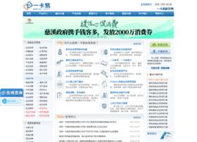 1card1.com.cn