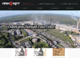 1cement.ru