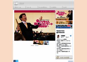 1chan.com