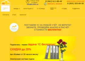 1ckit.ru