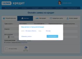 1clickmoney.ru