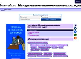 1cov-edu.ru