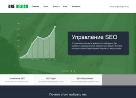 1design.net.ua