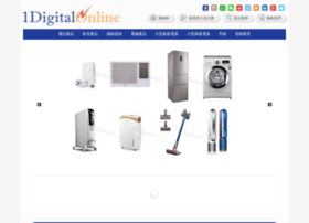 1digitalonline.com