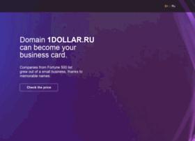 1dollar.ru