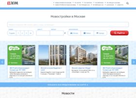 1dom.ru