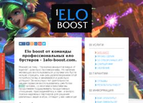 1elo-boost.com