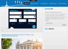 1fly.gr