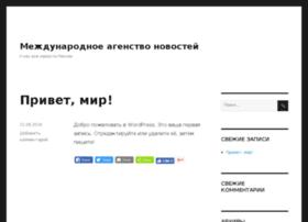 1gorod.com