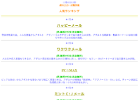 1gr.jp