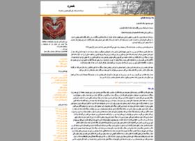 1hamdard.blogfa.com