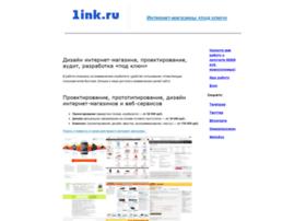 1ink.ru