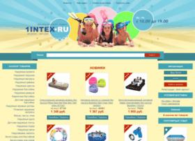 1intex.ru