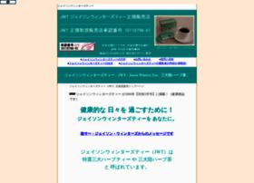 1jwt.com