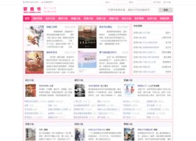 1kanshu.com