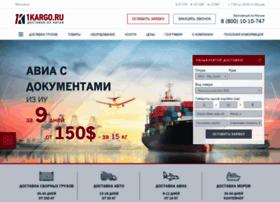 1kargo.ru