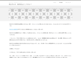1kortingscode.com