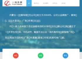 1line.com.cn
