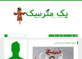 1matarsak.com