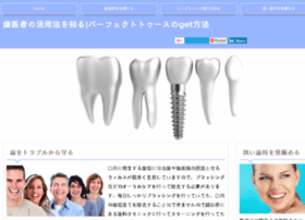 1max2reductions.com
