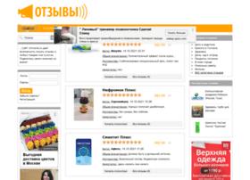 1mnenie.ru