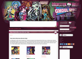1monsterhigh.ru