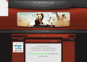 1namco1.mihanblog.com